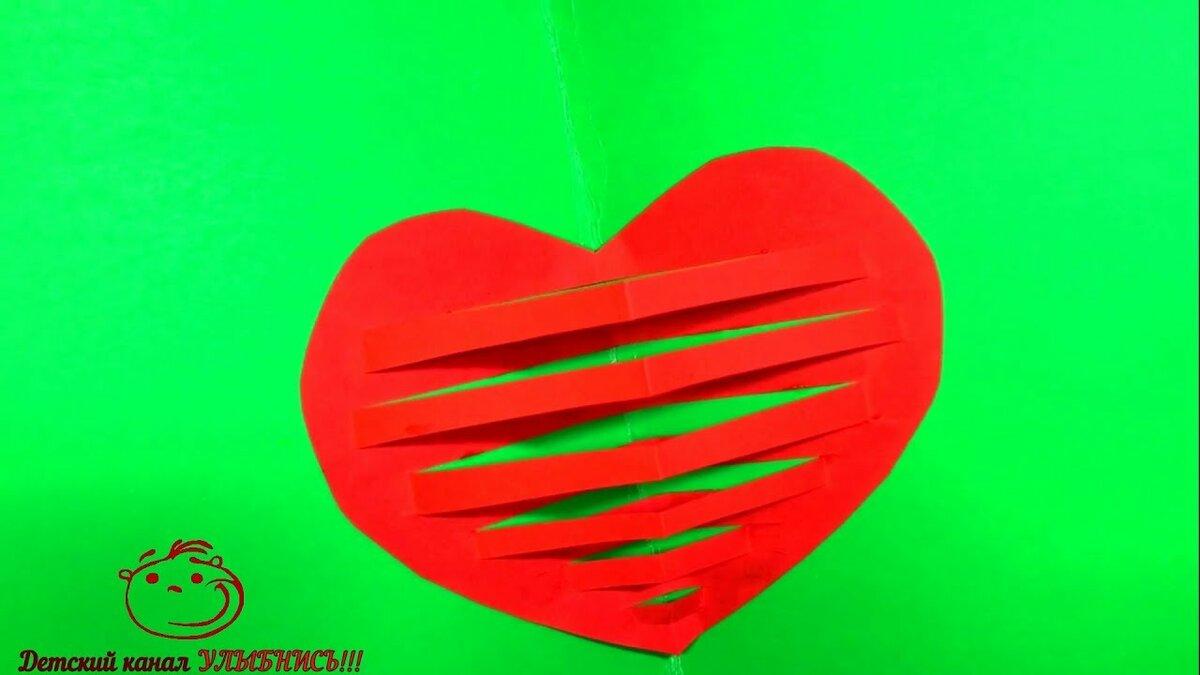 Открытка сердце в ладошках