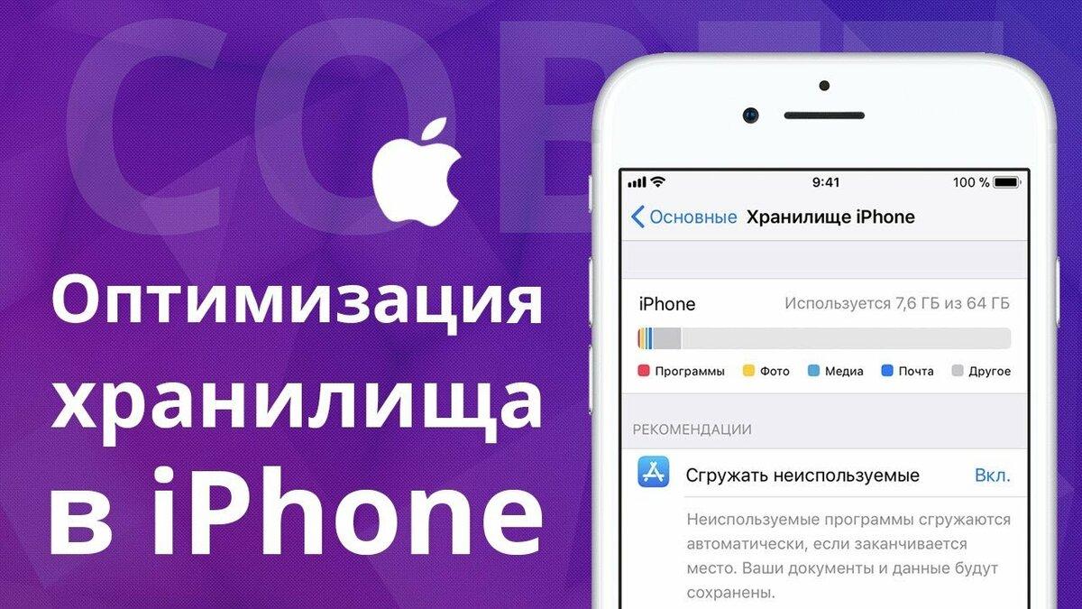 пропали все фотографии на айфоне русских селебрити