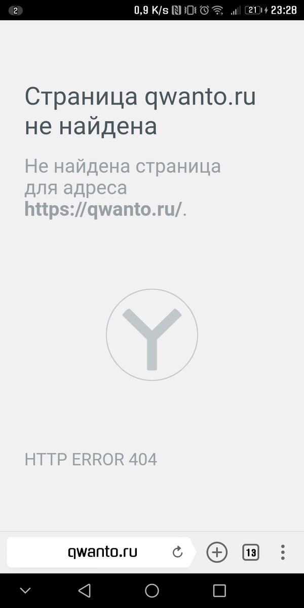 404 error http,