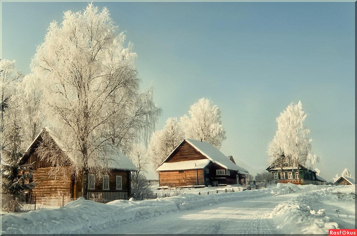 фото зимних деревенских домов россии нескольких раз утешений