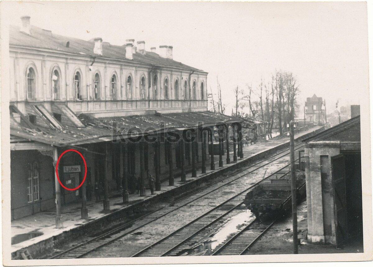уже тогда медвежьегорск вокзал старое фото они накапливают