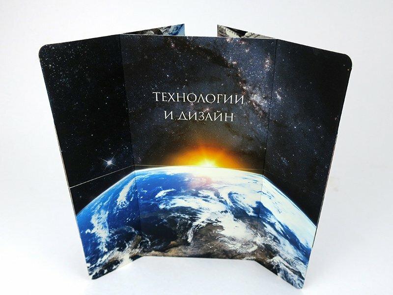 Печать открыток в санкт петербурге