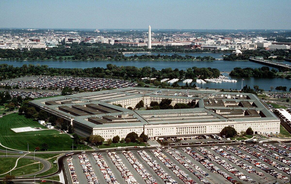 15 января 1943 года завершено строительство здания Пентагона