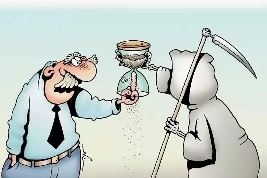 картинки приколы про жизнь карикатуры абажуров должен быть
