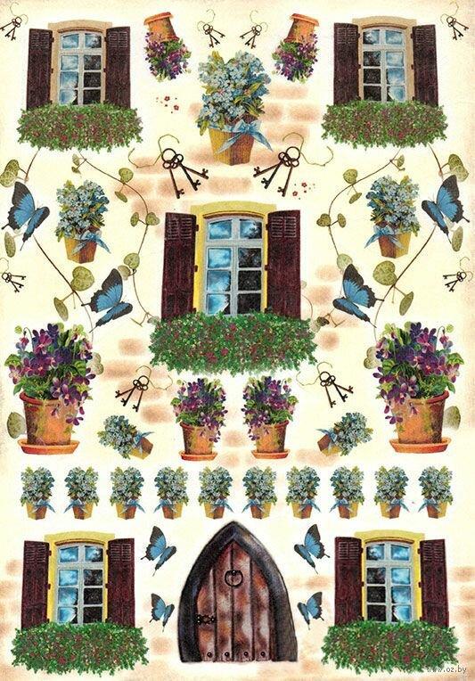 Открытка дом с окошками