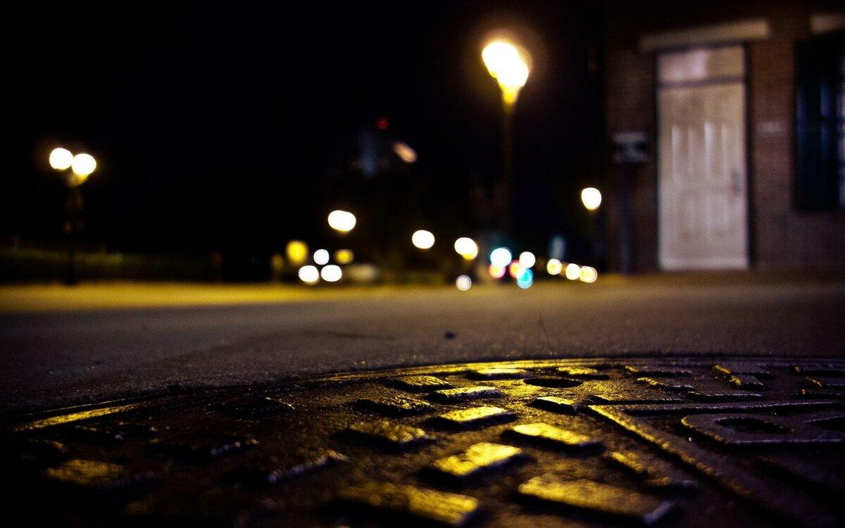 Фотки на асфальте ночью
