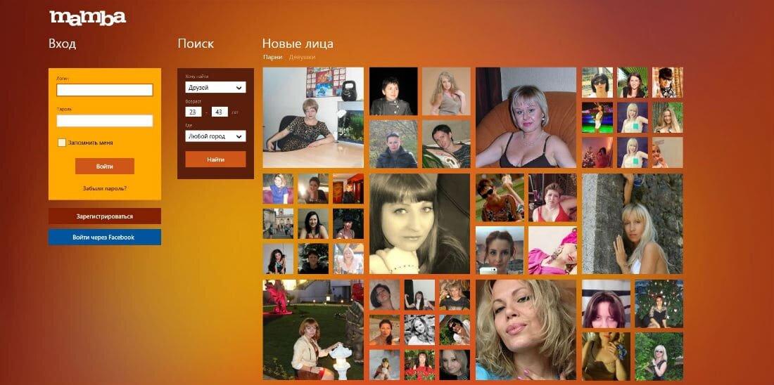 Сайт с цветами фото яблок египте