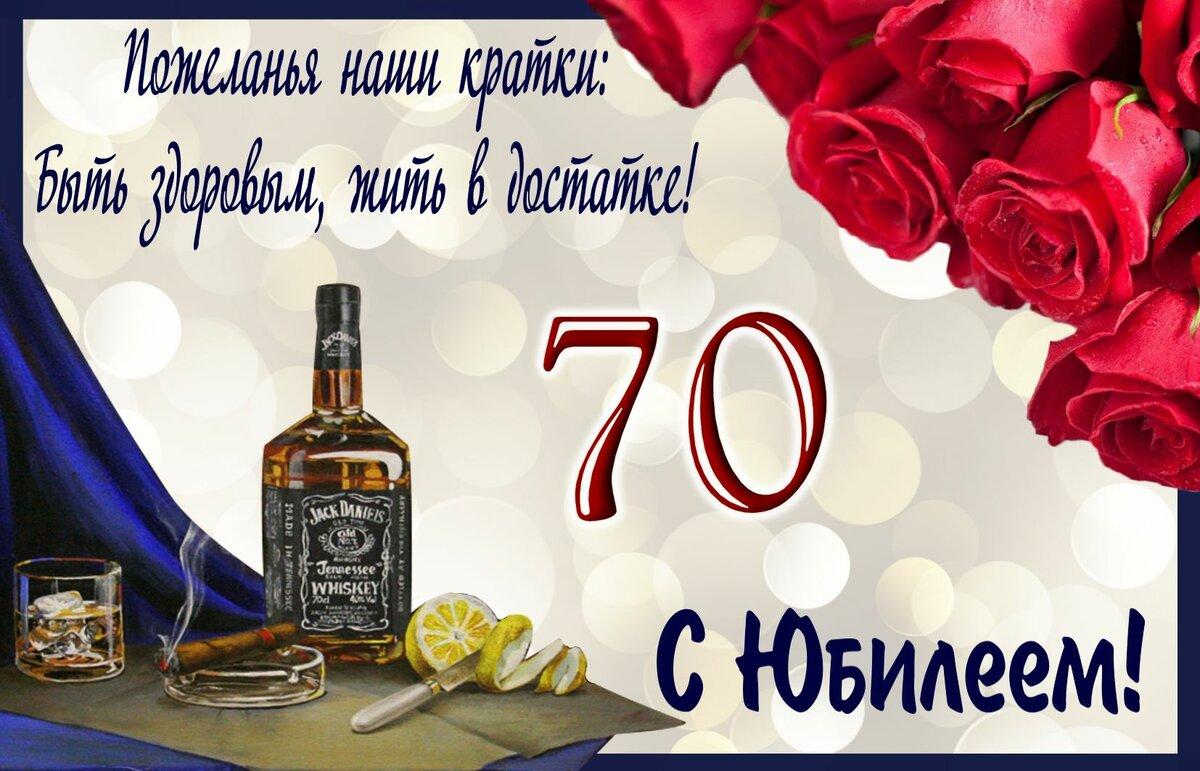 Поздравления дяди 60 лет