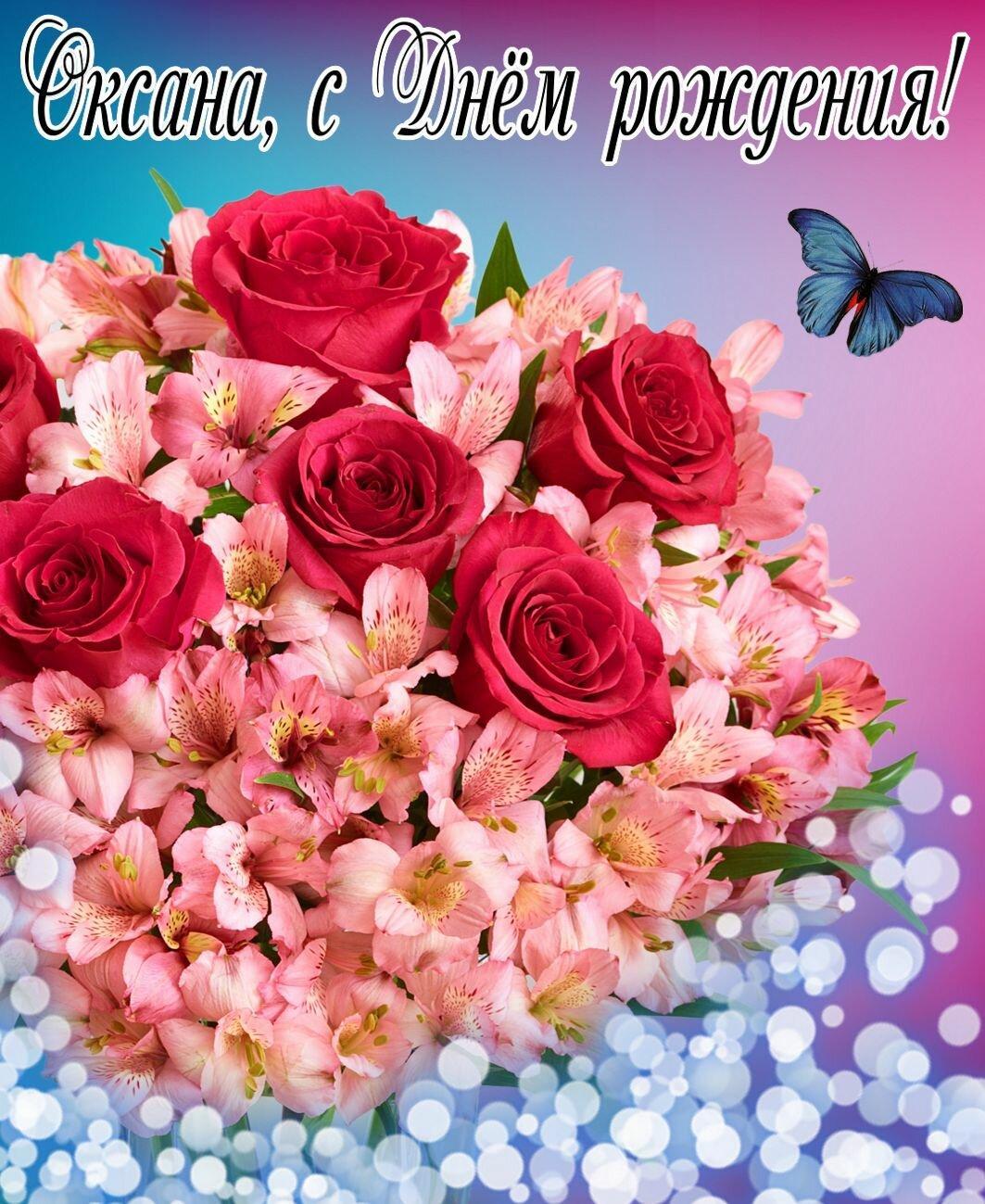 Цветы картинки красивые розы пожелание