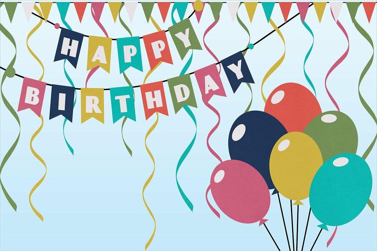 открытки с днем рождения алматы левом углу