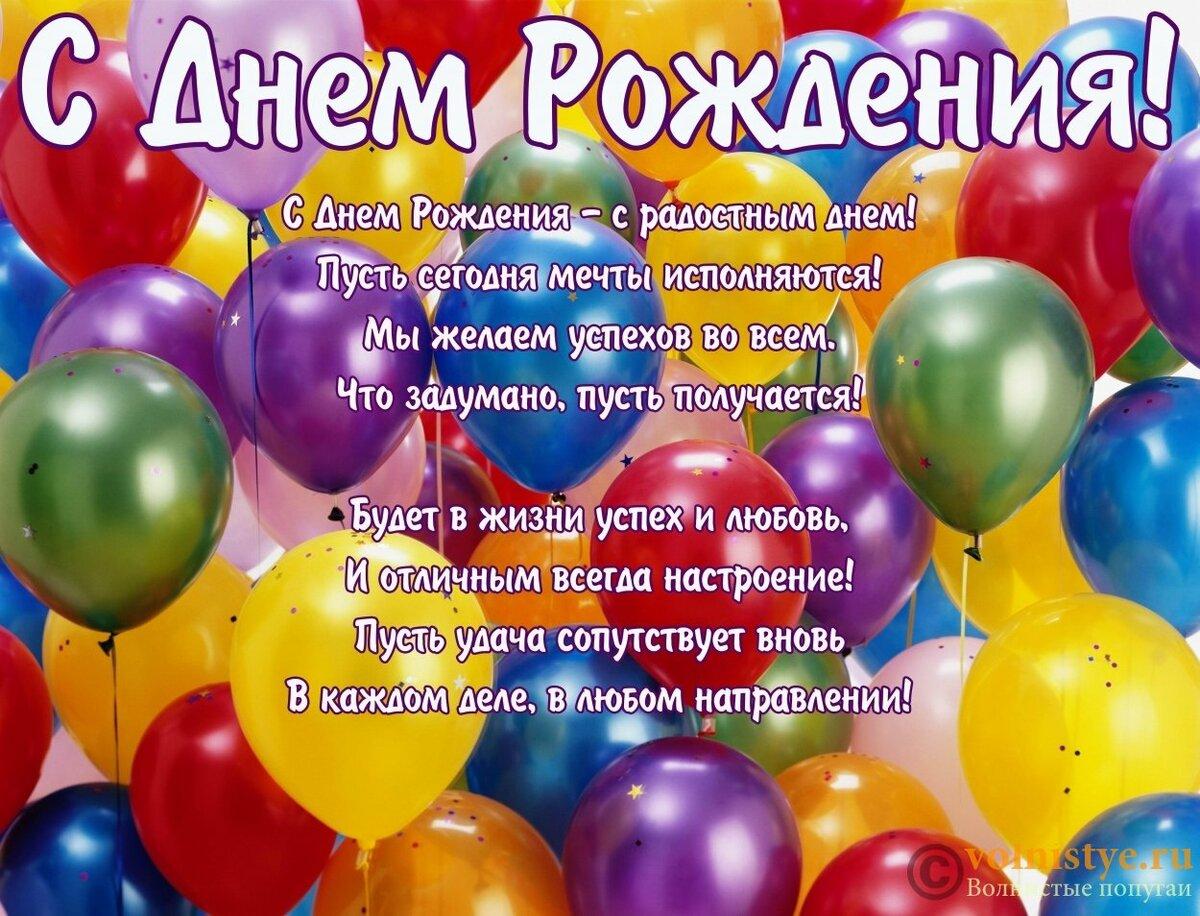 Поздравления с днем рождения степану 6 лет