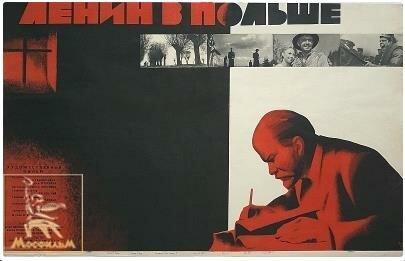 Ленин в Польше (СССР, 1965 год), смотреть онлайн