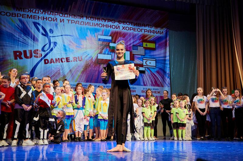 Международный конкурс-фестиваль Rusdance.ru Январь, 2020. Солисты