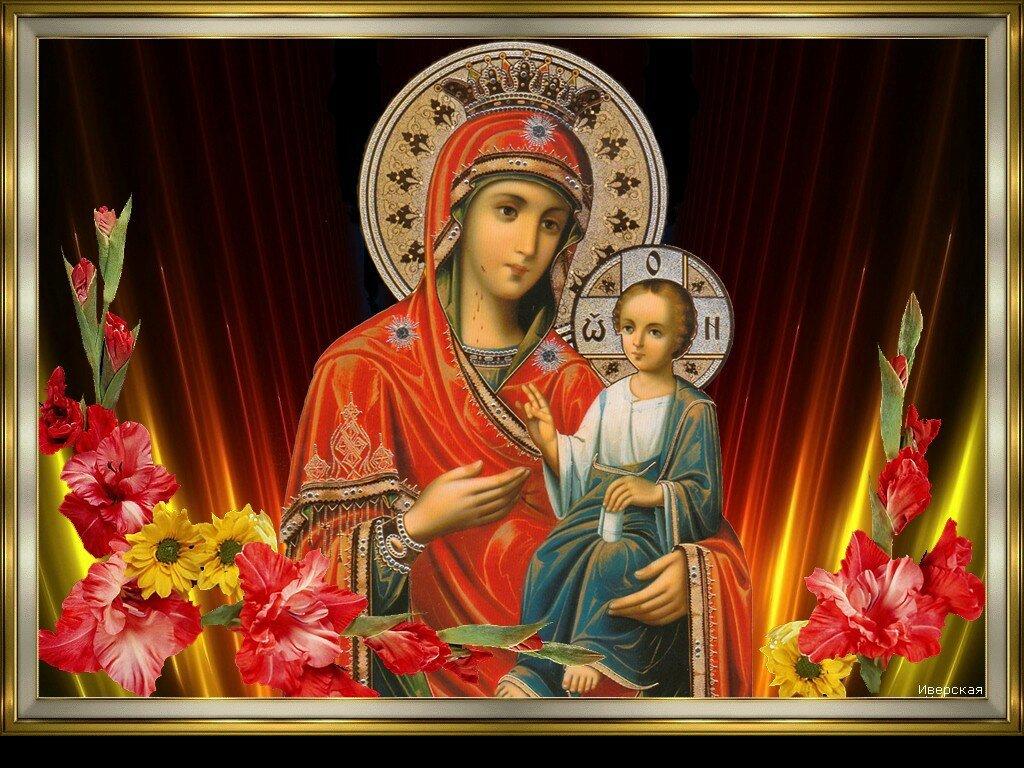 картинки обои иконы праздничные салаты