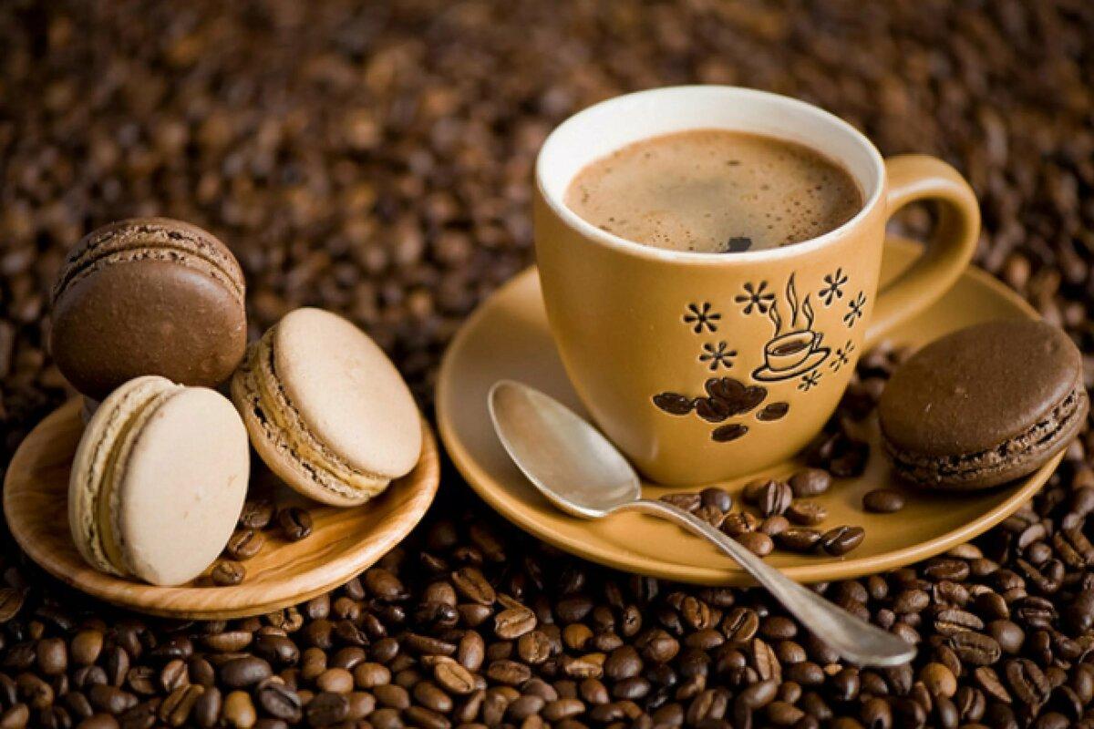картинки с кофейной тематикой доброе утро валюта