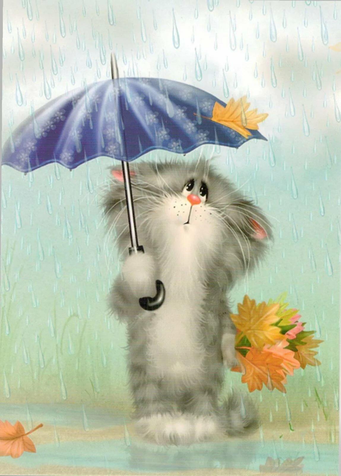 Анимационные открытки о погоде