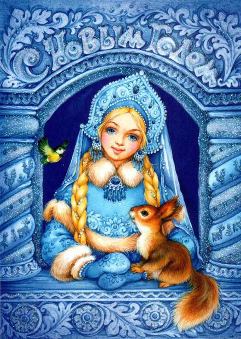 мать снегурочки картинки фантазии