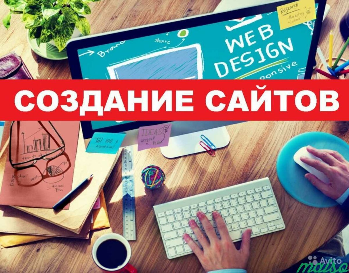 Разовая работа создание сайта создание сайта на яндекс диск