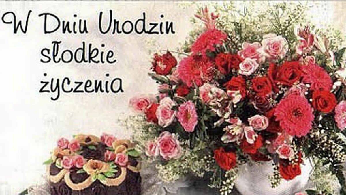 этого поздравления ксендзу на польском счастья
