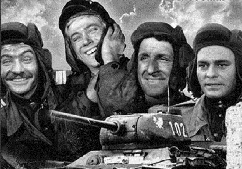 Картинка три танкиста и собака