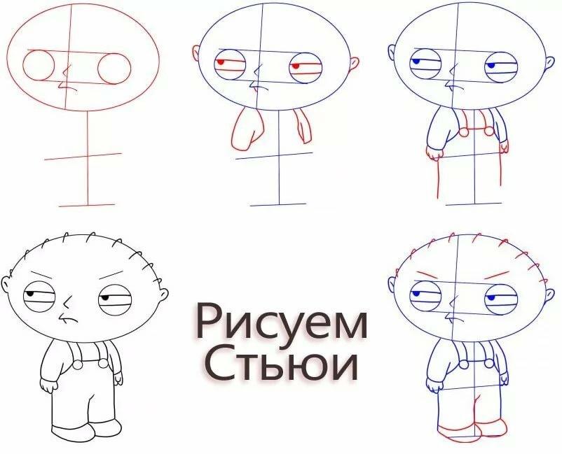 Как нарисовать смешную картинку поэтапно карандашом