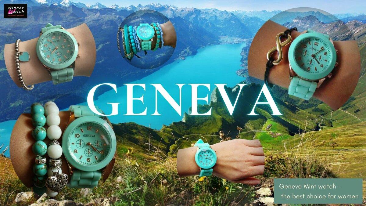 Женские часы Женева Мятные-сочетаются и дополняют украшения на руке Купить в один клик - winnerwatch.ru/products/disallow/chasi-geneva-myatnie