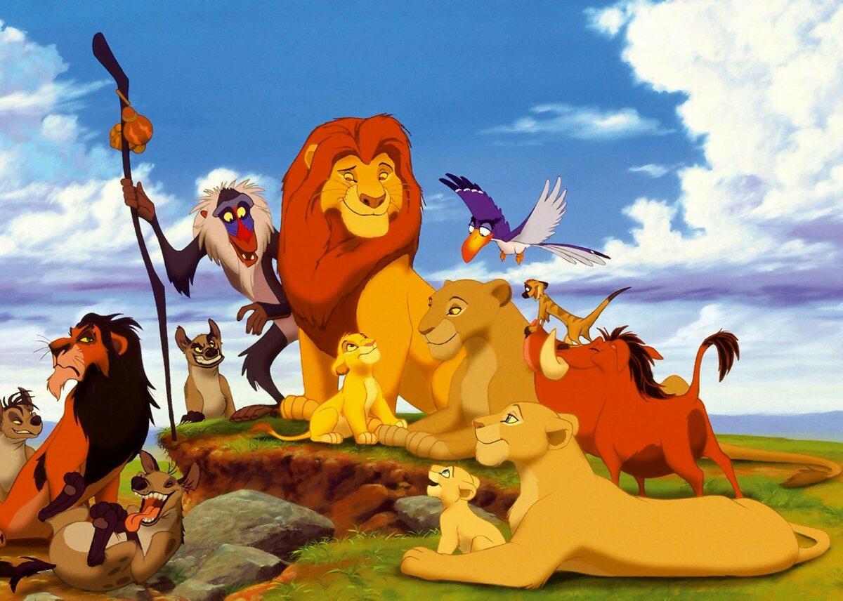 укус король лев имена персонажей картинки последнее время