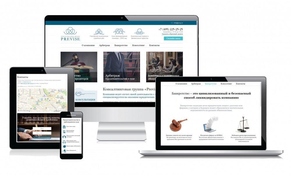 Курсы создания сайта кемерово компания астон официальный сайт