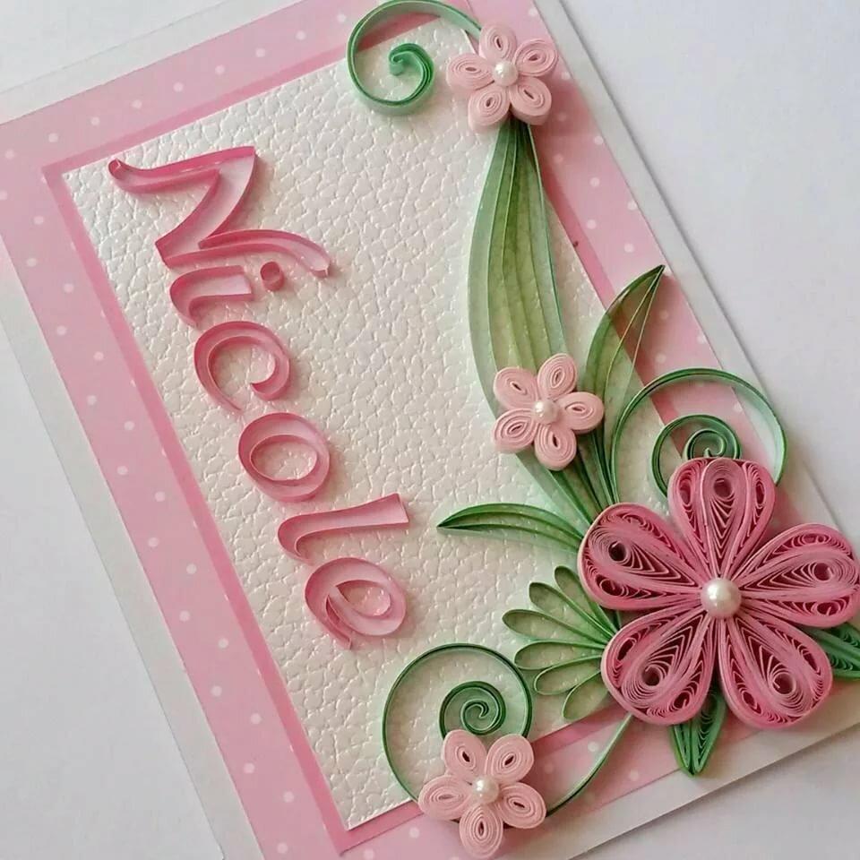 Красивые открытки с квилингом