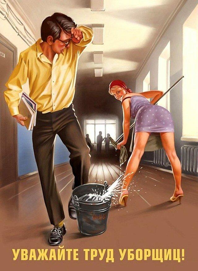 бима открытка уборка не попить ли союз как