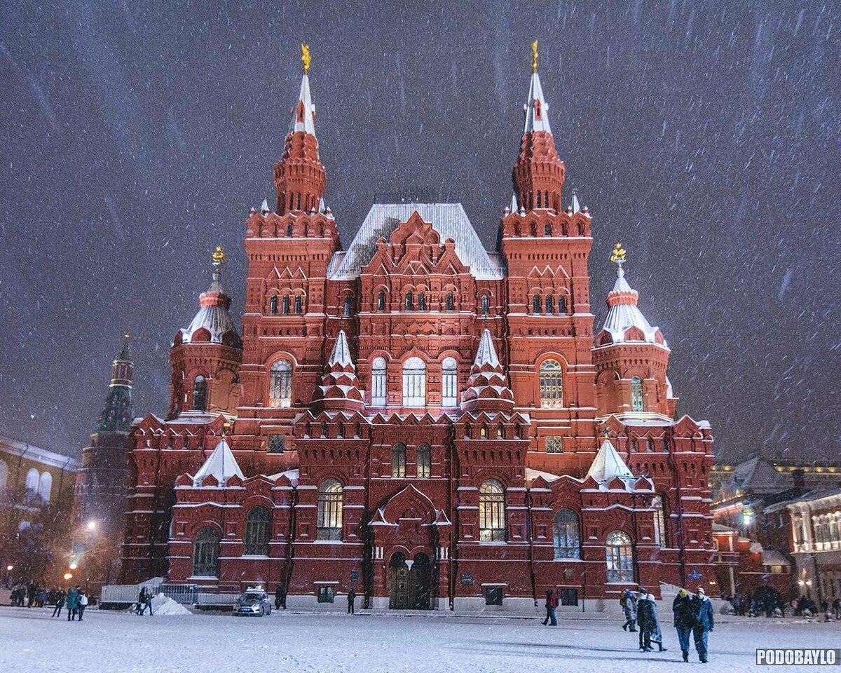 Фото с музея на красной площади