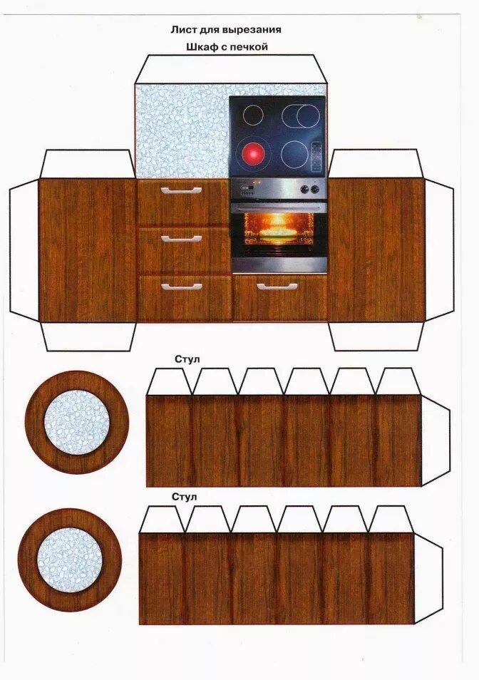 Мебель в красноярске по низким ценам фото техникой достаточно