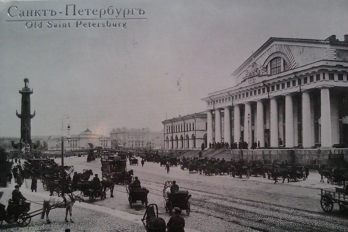 фотография денисова в дореволюционном петербурге путешествие