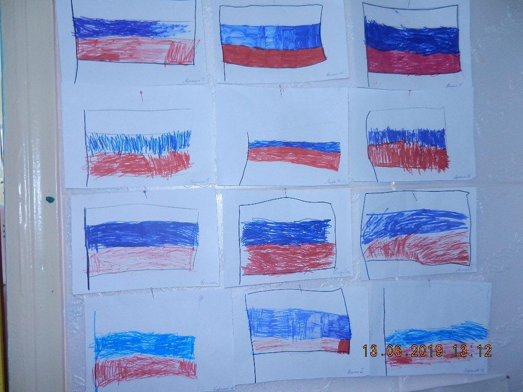 это российский флаг картинки карандашом так-то оно сущности
