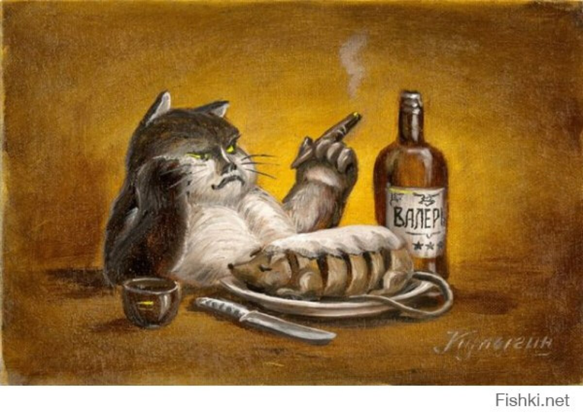 Картинки кот с бутылкой пива