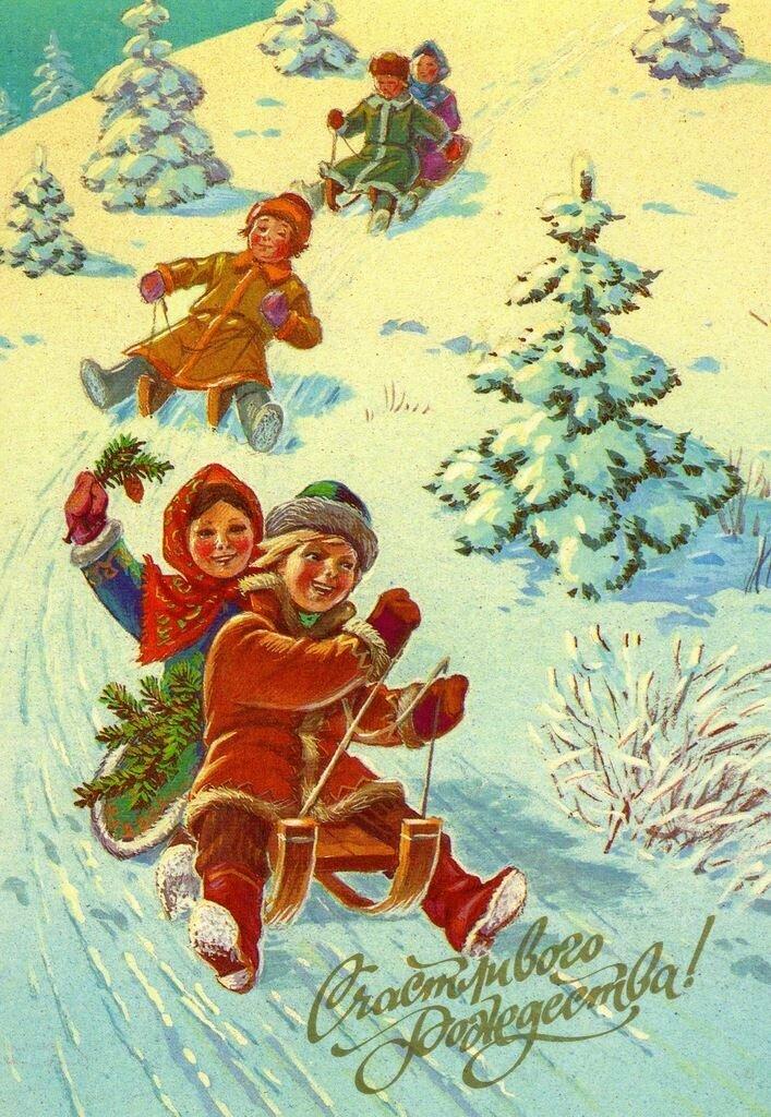 кто собирает советские открытки для