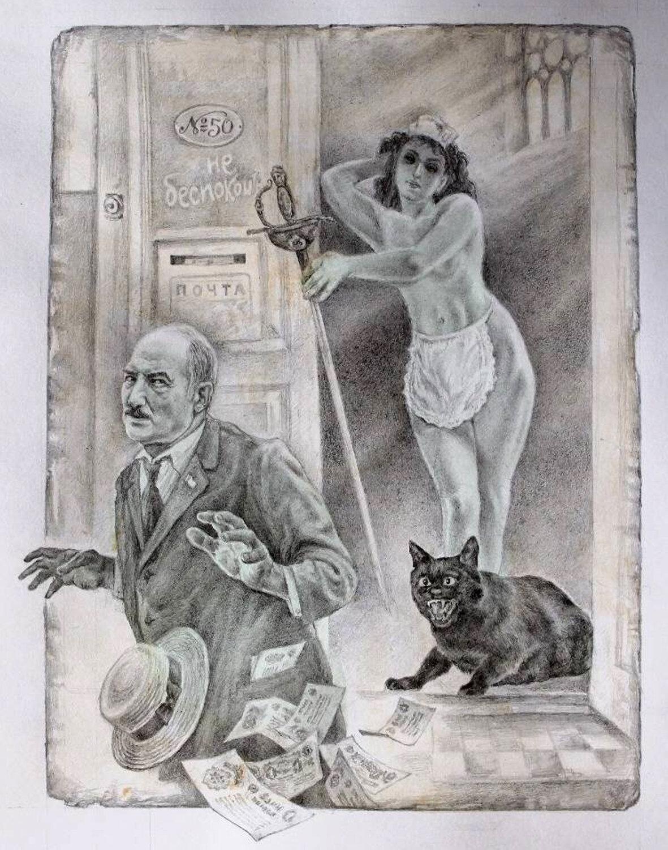 публичная маргарита воланда картинки домашние