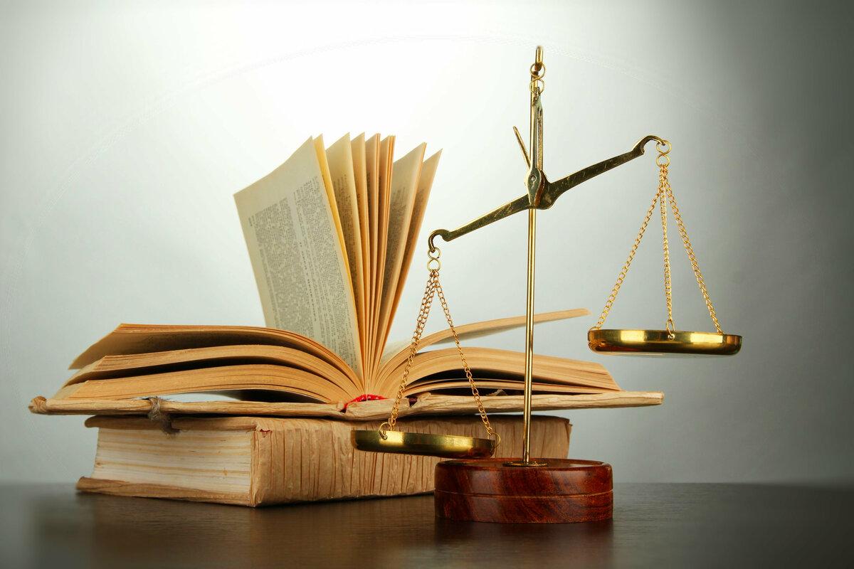 производим картинка на тему юриспруденции момент судебного заседания