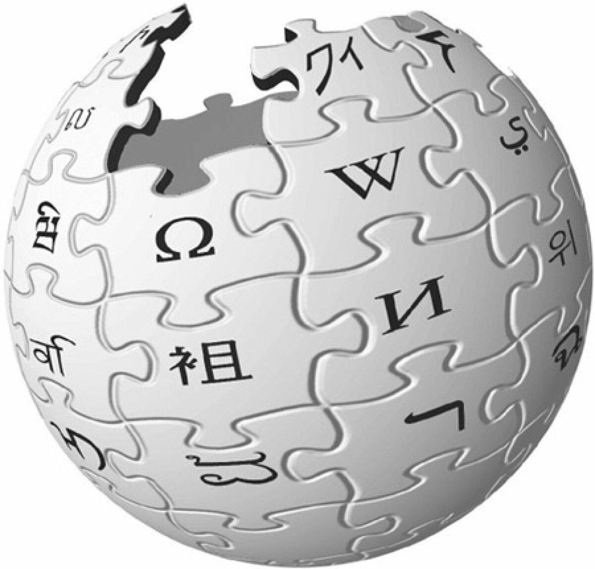 15 января 2001 года - день рождения Википедии