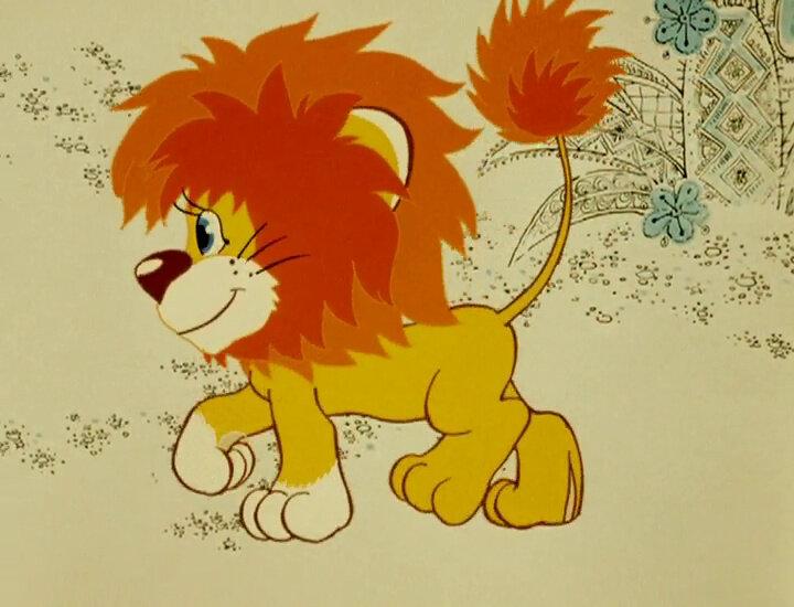 Картинки из мультфильма черепаха и лев
