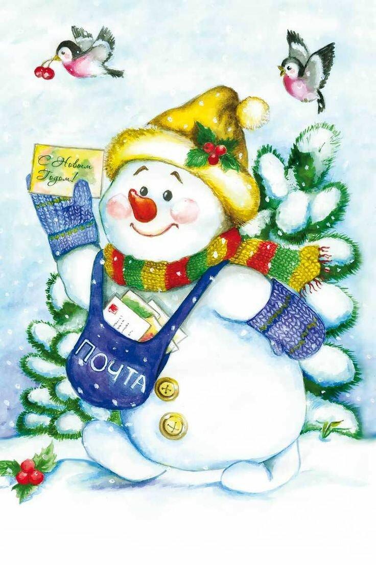 Рисунки на новый год на открытки 10 лет
