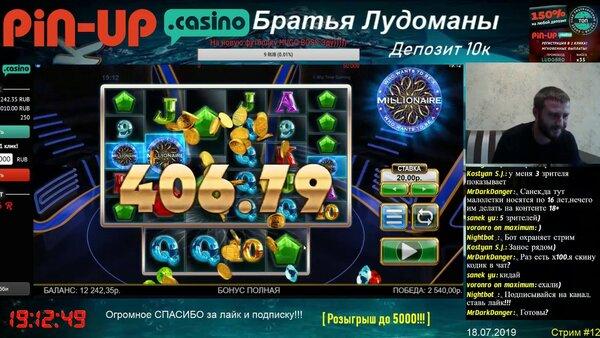 урок онлайн казино видео