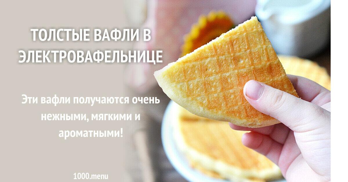 Торт капучино рецепт с фото составляет
