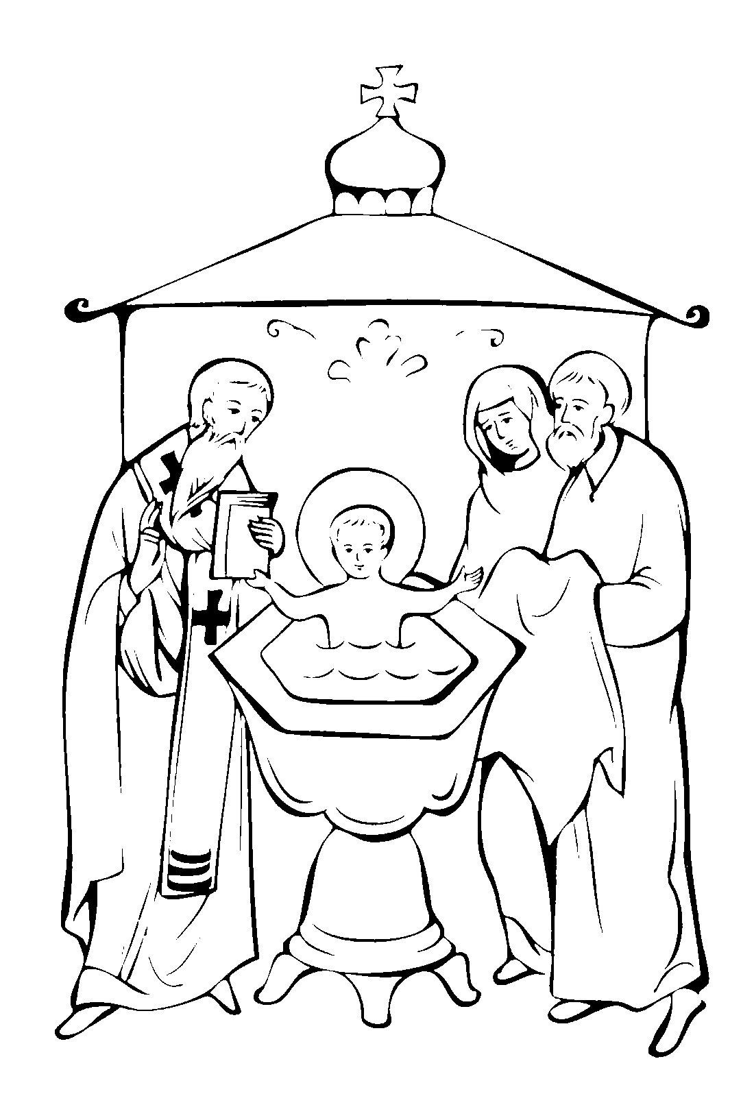 крещение руси картинки раскраски красивую люстру