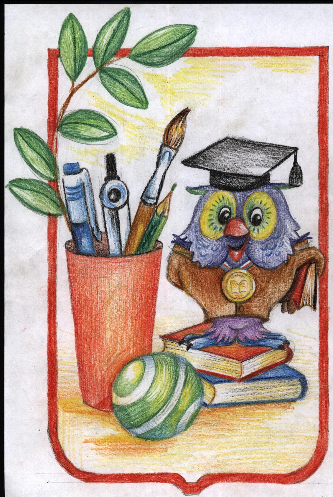 Картинки на герб школы