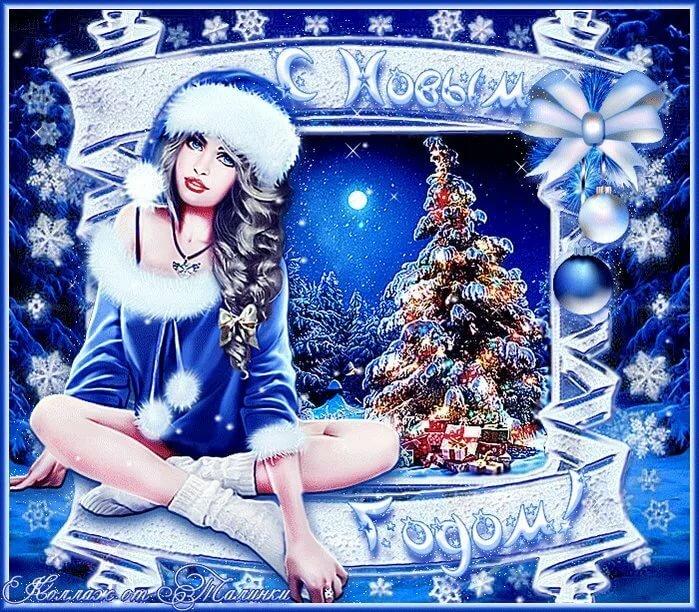 Картинка снегурочка гифка