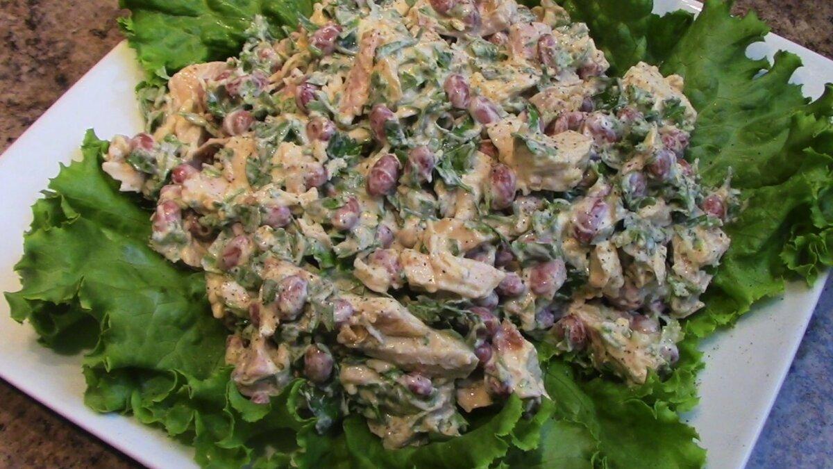 Салат неаполь рецепт с фото