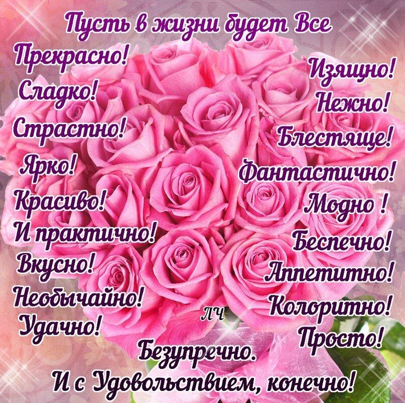 тонкое красивое поздравление с днем рождения ольга владимировна продемонстрировала, что