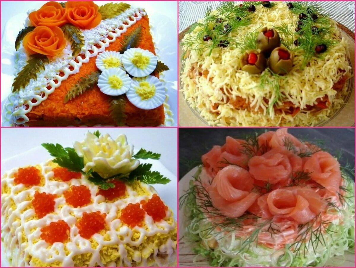 элементов простой праздничный салат рецепт с фото нарядная юбка займёт