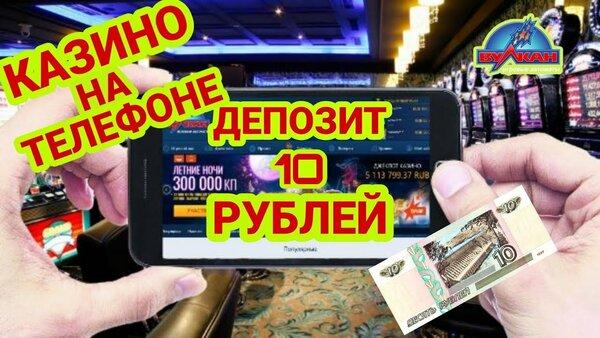 без онлайн реально в вложений казино заработать